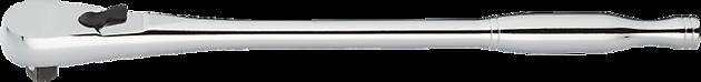V4945 - Roy's Special Tools
