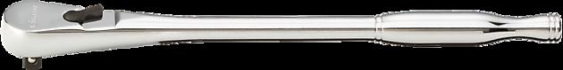 V4944 - Roy's Special Tools