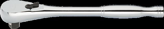 V4945-S - Roy's Special Tools